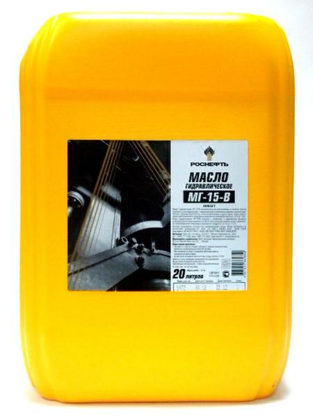 Гидравлическое масло - РОСНЕФТЬ МГ-15В класс I 20л 8893 купить в Абакане