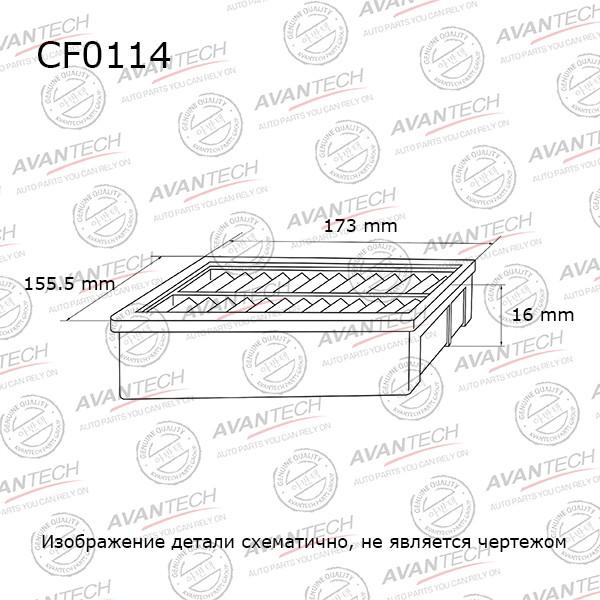 Фильтр салонный Avantech - CF0114 CF0114 купить в Абакане