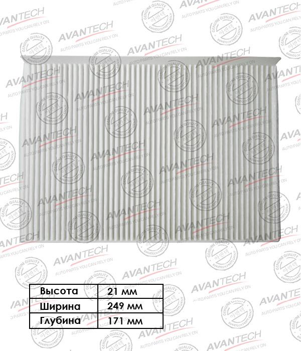 Фильтр салонный Avantech - CF1004 CF1004 купить в Абакане